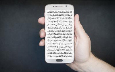 Membaca Al Qur'an via Aplikasi Tak Berpahala? Benarkah?