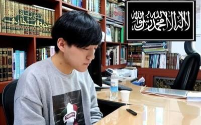 Artis KPop Jay Kim Resmi Masuk Islam