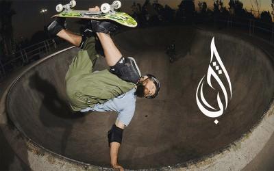Jordan Richter, Skater Profesional yang Lebih PD Setelah Menjadi Mualaf