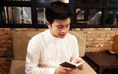 Tips Menghafal Al - Qur'an ala Hamas Syahid