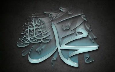 Rahasia Keagungan Kelahiran Nabi Muhammad