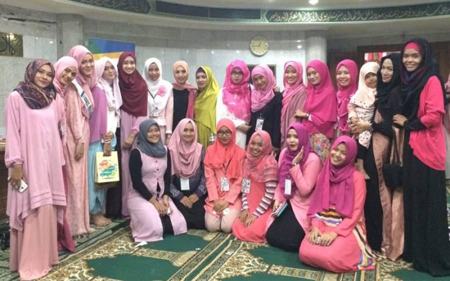 Mengenal Komunitas Hijab Hunt Family, Yuk!
