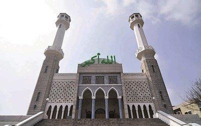 Seindah Pelangi, Inilah Keanekaragaman Pesona Tradisi Muslim Korea