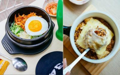 Mujigae : Pilihan Makanan Korea Halal MUI Pertama